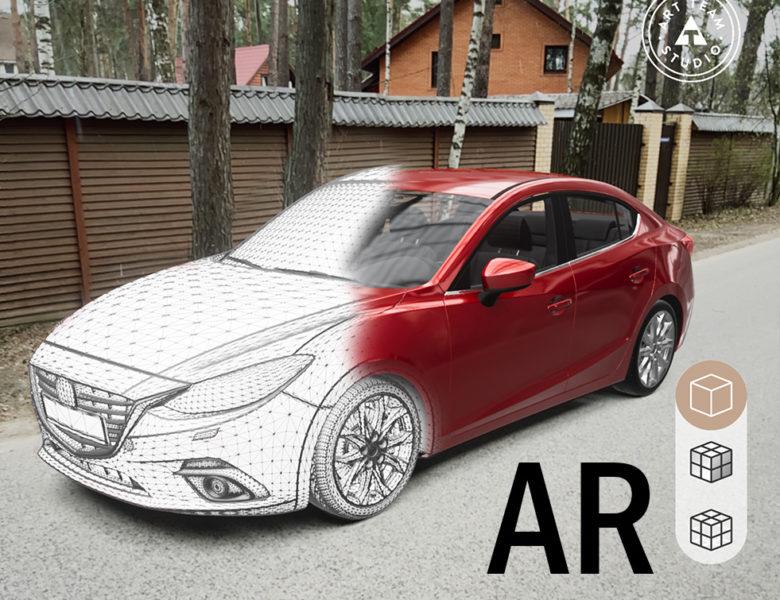 ar-d1